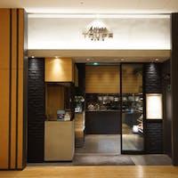 Artisan de la TRUFFE PARIS 東京ミッドタウン店