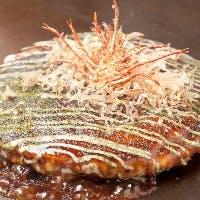 和風モダンな雰囲気と五感で味わう 本格的なお好み焼