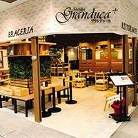 南イタリアの伝統と特徴を活かし、古き良きを現代風に楽しめる空間