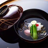 日本の文化と旬を愛でる風雅な日本料理の真髄を堪能