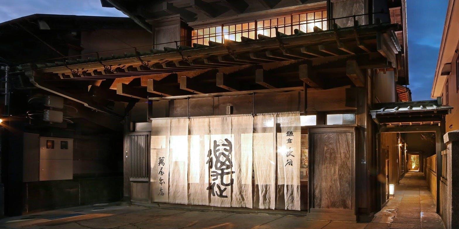 長谷 鎌倉 カフェ 散歩 ふらっと 一息 ランチ スイーツ カフェ 萬屋本店 よろずやほんてん フレンチ
