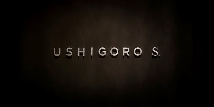 記念日におすすめのレストラン・USHIGORO S. 西麻布の写真1