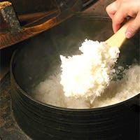 新潟県長岡産の米使用 大かまど飯