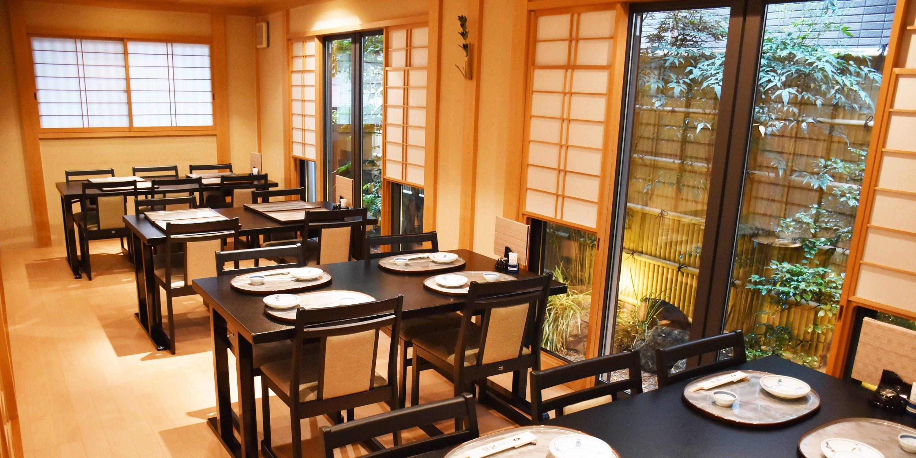 記念日におすすめのレストラン・日本料理 銀扇の写真1