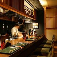京町家の風情が漂う、雅な和空間