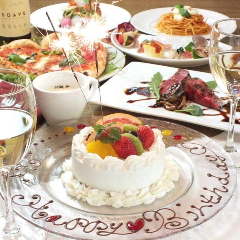 【プレミアム記念日コース】ハートのピッツァやサーロインなど全7品+乾杯ドリンク+ホールケーキ