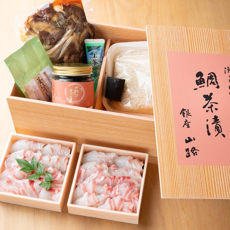 【天然鯛 黒ごま鯛茶漬けセット】4人前(テイクアウト専用プラン)