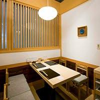 名古屋駅にほど近い割烹酒亭でお寛ぎください