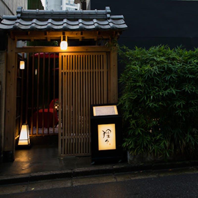 【豚の西京焼き銀シャリ弁当】(テイクアウト専用プラン)