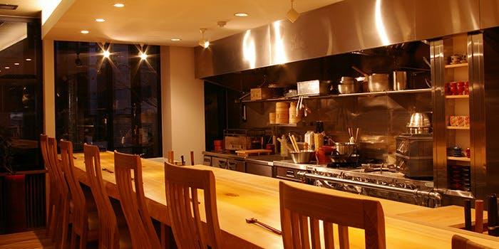 記念日におすすめのレストラン・星火の写真1