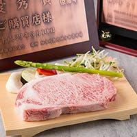 A5ランク神戸牛と肉職人が厳選した国産牛