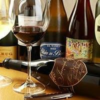 神戸牛の味を引き立たせるワイン