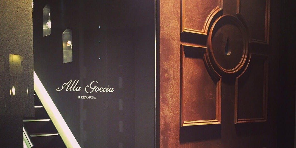 記念日におすすめのレストラン・アッラゴッチャの写真1