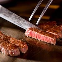 最上級のお肉や魚介で口福なひとときをお過ごしください