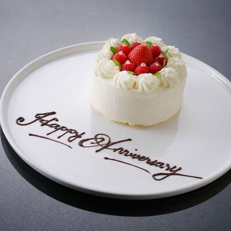 【豪華本格イタリアン】パスタ、美明豚のグリルなど全5品+豪華ホールケーキ+乾杯酒(アニバーサリーB)