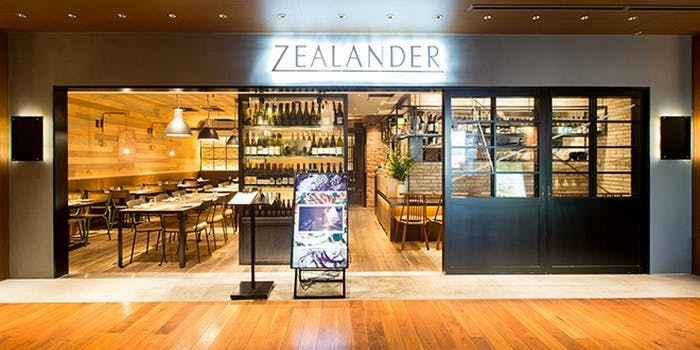 ZEALANDER by TERRA