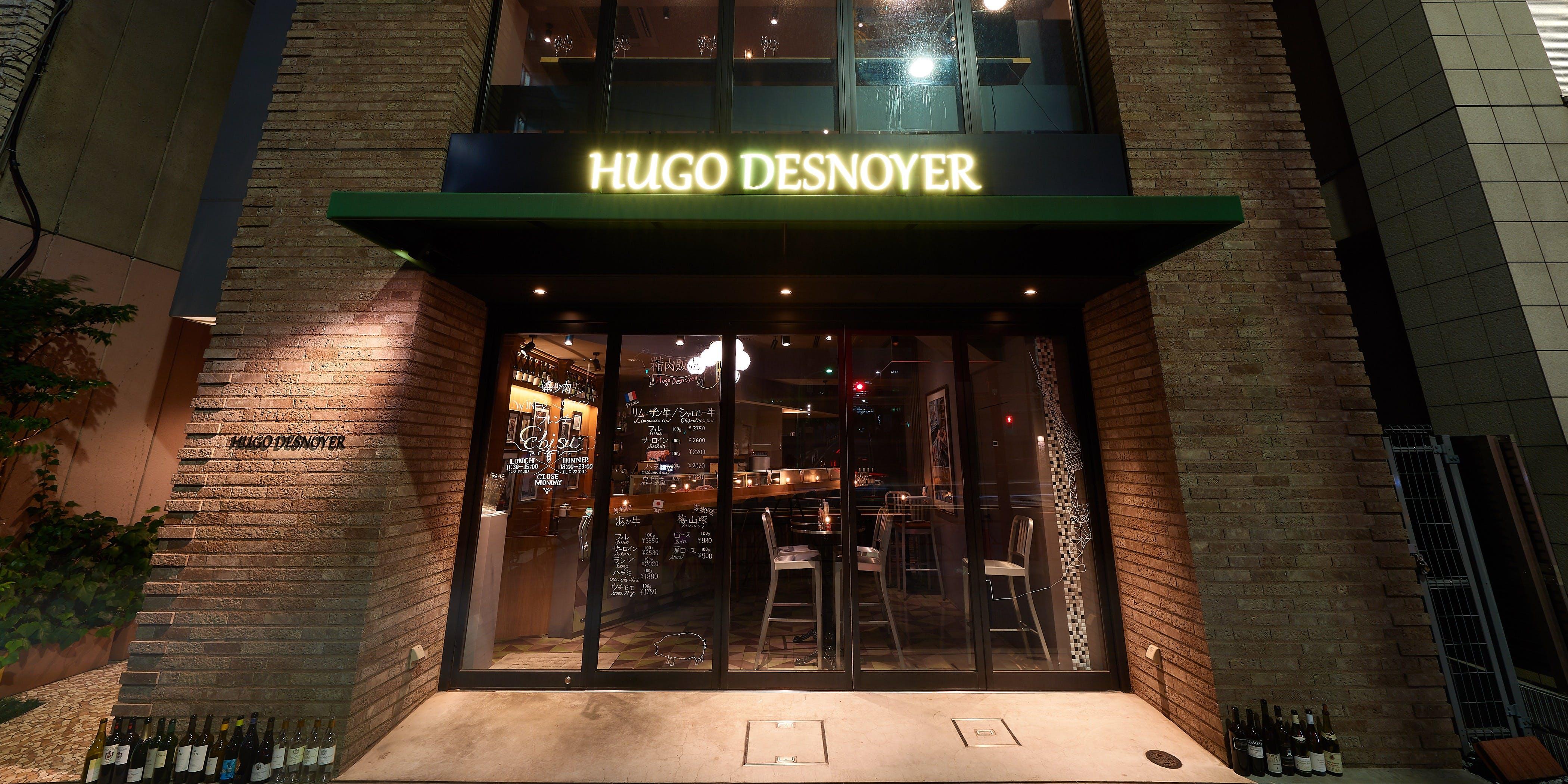 記念日におすすめのレストラン・HUGO DESNOYER EBISUの写真1