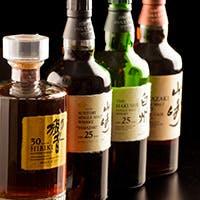 比類なきウイスキーコレクション。 The Whisky selection.