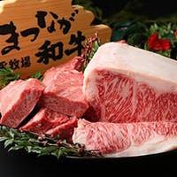 島根県公認島根和牛(A5・A4ランク)を一頭買い