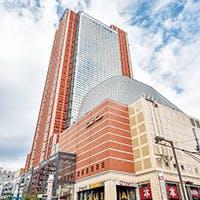 キャロットタワー最上階、都心の景色をお愉しみください。