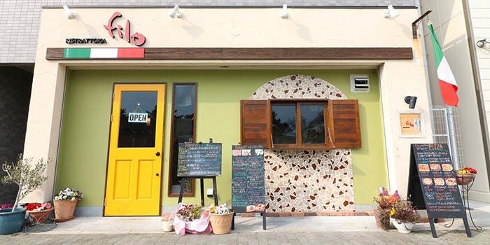 記念日におすすめのレストラン・RISTRATTORIA filoの写真1