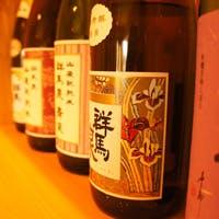 関西食材の自然の恵みをご堪能