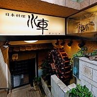 上野駅から徒歩4分!接待・お祝い事・法事に最適な個室!