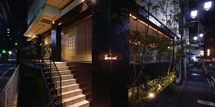 記念日におすすめのレストラン・雨ニモマケズの写真1