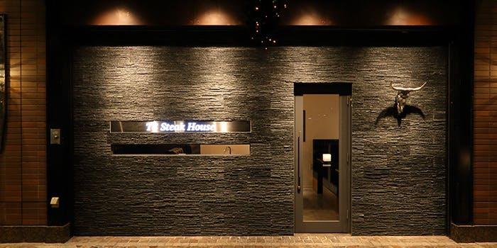 記念日におすすめのレストラン・T8 Steak House 川崎の写真1
