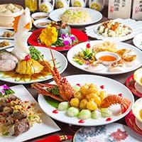 シェフ自慢の色彩豊かな本格中国料理