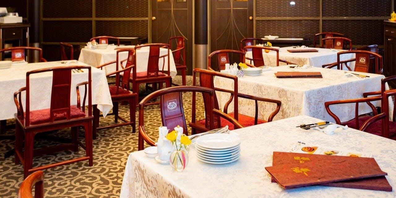 記念日におすすめのレストラン・中国料理 王宮の写真1