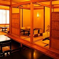 純和風のお座敷にて美味しい料理とたのしい時間をお楽しみください