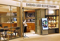 BARBARA GOOD BEER RESTAURANT