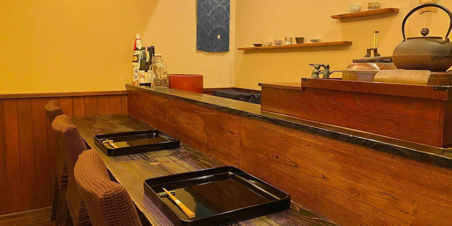 記念日におすすめのレストラン・根津 雙柿庵の写真1