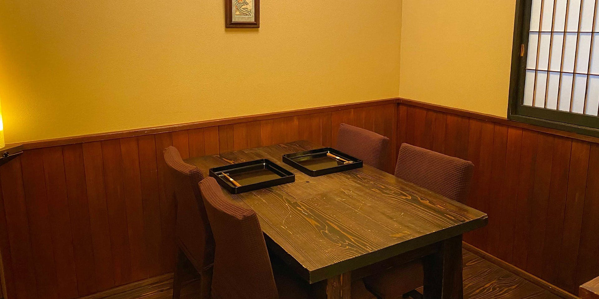 記念日におすすめのレストラン・根津 雙柿庵の写真2