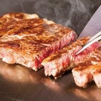 絶妙に焼き上げる神戸牛や黒毛和牛の鉄板焼き