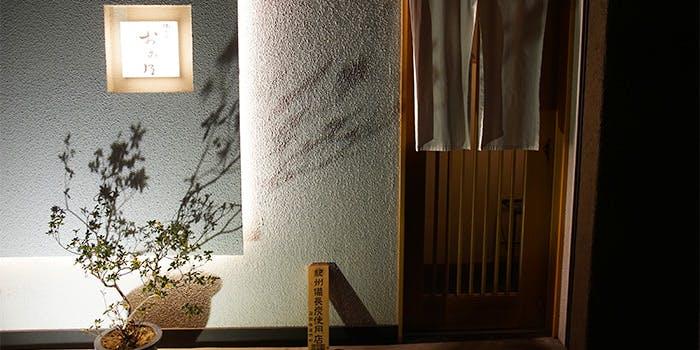 記念日におすすめのレストラン・焼鳥 おみ乃の写真1