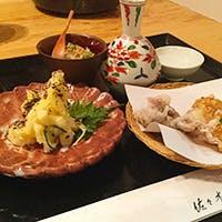 銀座の美味しい和食