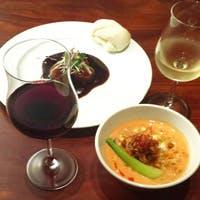 中国料理とワインの新たなマリアージュ
