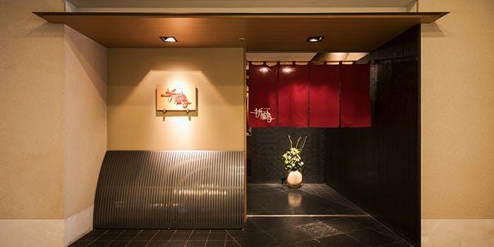 記念日におすすめのレストラン・日本料理 折鶴/ホテル日航大分 オアシスタワーの写真1