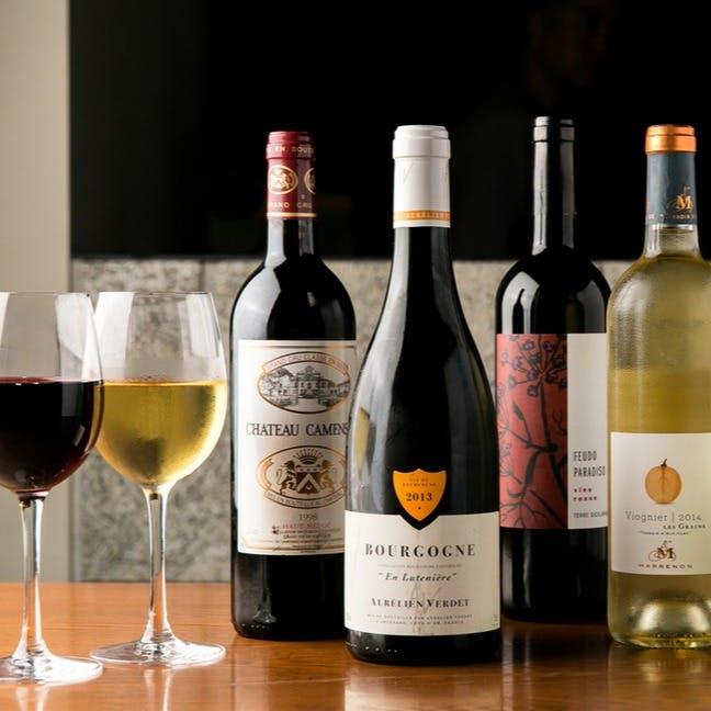 様々なワインを多彩なお料理とお楽しみいただけます