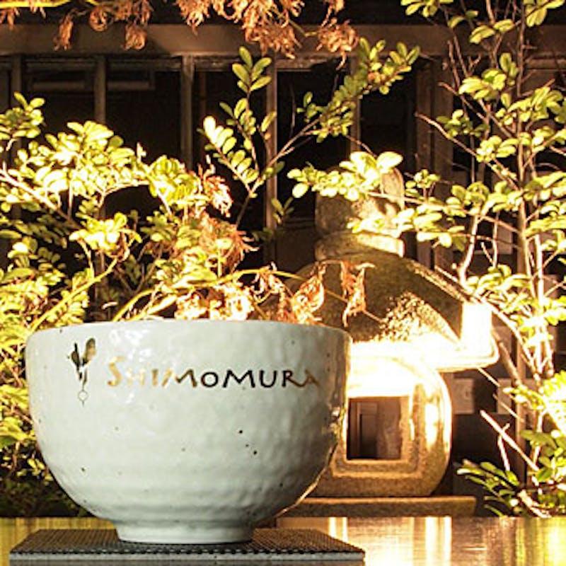 各国の魅力を集結した「SIMOMURA」オリジナルのお料理を愉しむ