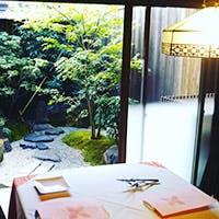 西陣京町屋の贅沢空間