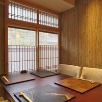 京町家と現代和空間の美しい調和が心地良くお過ごし頂けます