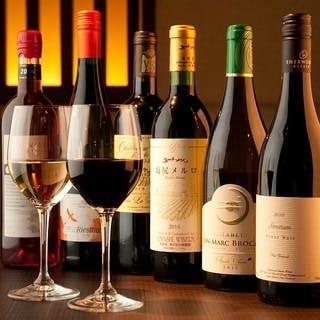 世界中から厳選されたワイン