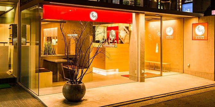 記念日におすすめのレストラン・するり 吉祥寺店の写真1