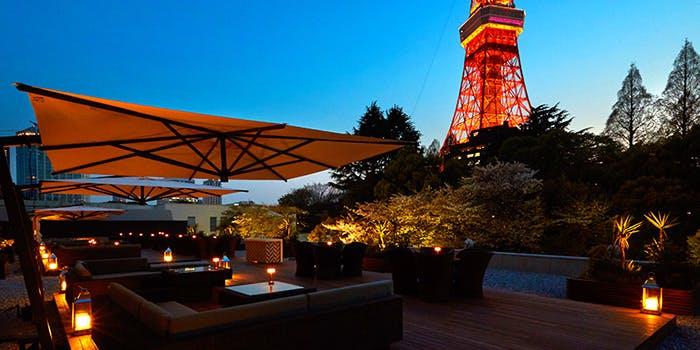 記念日におすすめのレストラン・カフェ&バー タワービューテラスの写真1
