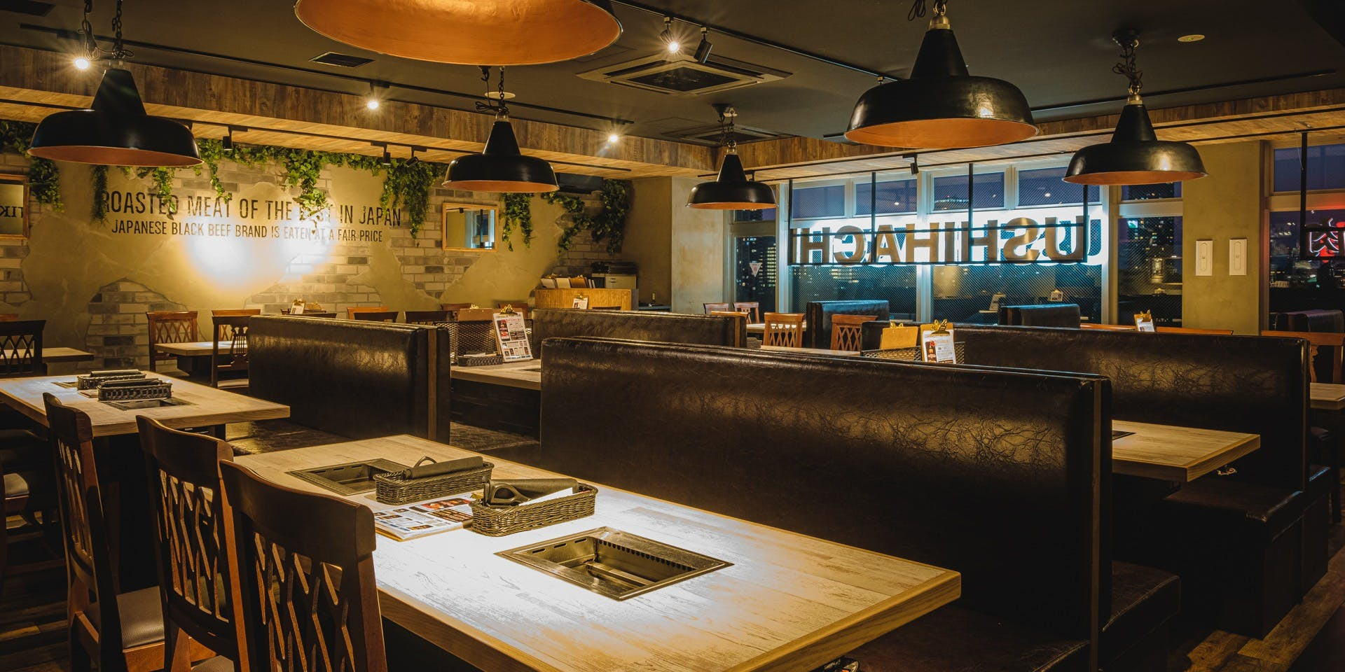 記念日におすすめのレストラン・USHIHACHI 上野店の写真1