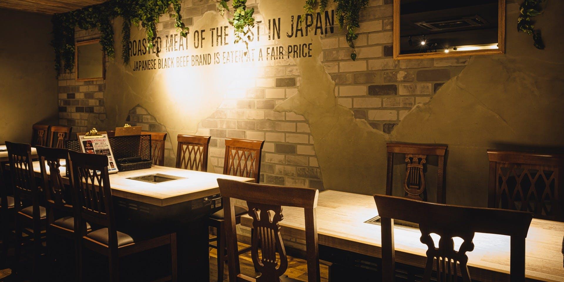 記念日におすすめのレストラン・USHIHACHI 上野店の写真2