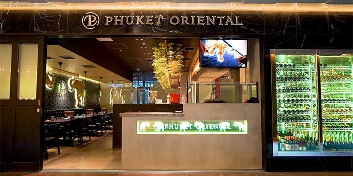 記念日におすすめのレストラン・プーケットオリエンタル日比谷の写真1